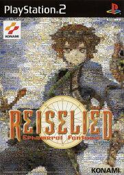 【中古】ライゼリート エフェメラルファンタジアソフト:プレイステーション2ソフト/ロールプレイング・ゲーム