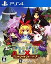 【中古】ラビ×ラビ−パズルアウトストーリーズ−ソフト:プレイステーション4ソフト/パズル・ゲーム