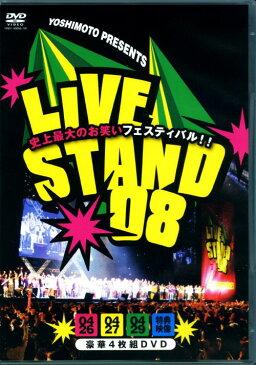 【中古】YOSHIMOTO PRESENTS LIVE STAND 08 DVD−BOX <初回限定版>/笑福亭仁鶴