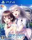 【中古】ラブクリアソフト:プレイステーション4ソフト/恋愛青春・ゲーム