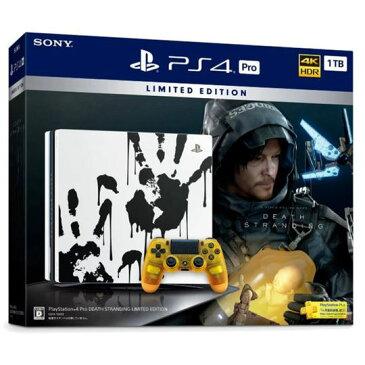 【中古・箱説あり・付属品あり・傷なし】PlayStation 4 Pro DEATH STRANDING LIMITED EDITION (同梱版)プレイステーション4 ゲーム機本体