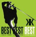 【中古】BEST!BEST!BEST! 1996〜2005/吉川晃司CDアルバム/邦楽