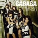 【中古】GAGAGA(DVD付)(A)/SDN48...
