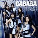 【中古】GAGAGA(DVD付)(B)/SDN48...