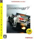 【中古】リッジレーサー7 PlayStation3 the Best