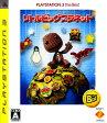 【中古】リトルビッグプラネット PlayStation3 the Bestソフト:プレイステーション3ソフト/アクション・ゲーム
