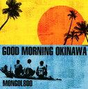 【中古】GOOD MORNING OKINAWA/MONGOL800CDアルバム/邦楽