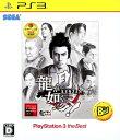【中古】龍が如く 見参! PlayStation3 the ...