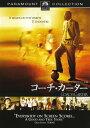 【中古】コーチ・カーター SP・コレクターズ・ED 【DVD】/サミュエル・L・ジャクソンDVD/洋画青春・スポーツ