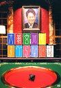 【中古】大輔宮川のすべらない話 【DVD】/宮川大輔...