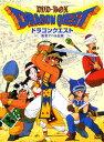 【中古】ドラゴンクエスト〜勇者アベル伝説〜 BOX 【DVD】/古谷徹DVD/男の子