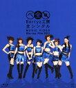【中古】Berryz工房 全シングル MUSIC VIDEO File 2011 【ブルーレイ】/Berryz工房ブルーレイ/映像その他音楽