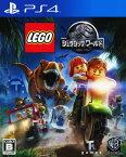 【中古】LEGO(R) ジュラシック・ワールドソフト:プレイステーション4ソフト/TV/映画・ゲーム