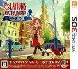 【中古】レイトン ミステリージャーニー カトリーエイルと大富豪の陰謀ソフト:ニンテンドー3DSソフト/アドベンチャー・ゲーム