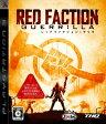 【中古】Red Faction:Guerrillaソフト:プレイステーション3ソフト/アクション・ゲーム