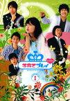 【中古】期限)1.子育てプレイ&MORE セット 【DVD】/阿部力DVD/邦画TV