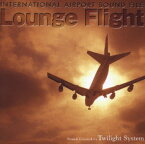【中古】International Airport Sound File/Twilight System