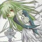 【中古】GALAXY ANGEL キャラクターファイル05「ヴァニラ・H」/かないみか(ヴァニラ・H)