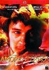 【中古】アモーレス・ペロス 【DVD】/エミリオ・エチェバリアDVD/洋画アクション