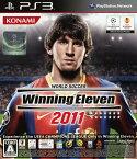 【中古】ワールドサッカーウイニングイレブン2011ソフト:プレイステーション3ソフト/スポーツ・ゲーム