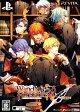 【中古】ワンド オブ フォーチュンR (限定版)ソフト:PSVitaソフト/恋愛青春 乙女・ゲーム