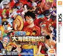 【中古】ONE PIECE 大海賊闘技場ソフト:ニンテンドー3DSソフト/マンガアニメ・ゲーム