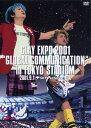 【中古】GLAY/EXPO 01 GLOBAL COMMUNICATION 【DVD】/GLAYDVD/映像その他音楽