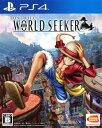 【中古】ONE PIECE WORLD SEEKERソフト:プレイステーション4ソフト/マンガアニメ・ゲーム