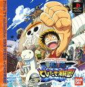 【中古】From TV animation ONE PIECE とびだせ海賊団!ソフト:プレイステーションソフト/ロールプレイング・ゲーム