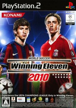 【中古】ワールドサッカーウイニングイレブン2010