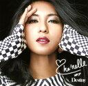 【中古】Destiny/シェネルCDアルバム/洋楽R&B