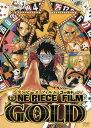 【中古】ONE PIECE FILM GOLD スタンダード・ED 【DVD】/田中真弓DVD/コミック