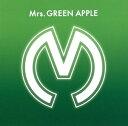 【マラソン中最大P28倍】【SOY受賞】【中古】Mrs.GREEN APPLE/Mrs.GREEN APPLECDアルバム/邦楽