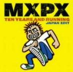【中古】ベスト・オブMXPX〜テン・イヤーズ・アンド・ランニング(期間限定生産盤)/MXPX