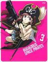 【中古】初限)3.モーレツ宇宙海賊(パイレーツ) 【ブルーレイ】/小松未可子