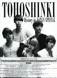 【中古】TOHOSHINKI History in JAPAN SPECIAL/東方神起DVD/映像その他音楽