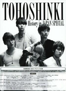 【中古】TOHOSHINKI History in JAPAN SPECIAL 【DVD】/東方神起