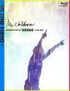 【中古】Mr.Children STADIUM TOUR 2011 SENSE in… 【ブルーレイ】/Mr.Childrenブルーレイ/映像その他音楽