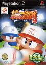 【中古】実況パワフルプロ野球9ソフト:プレイステーション2ソフト/スポーツ・ゲーム