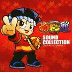 【中古】パチスロ 赤ドン雅 SOUND COLLECTION/ゲームミュージック