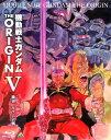 【中古】初限)5.機動戦士ガンダム THE ORIGIN 激… 【ブルーレイ】/池田秀一ブルーレイ/SF