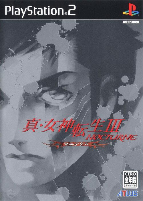 【中古】真・女神転生3 NOCTURNE マニアクスソフト:プレイステーション2ソフト/ロールプレイング・ゲーム