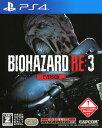 【中古】【18歳以上対象】BIOHAZARD RE:3 Z Versionソフト:プレイステーション