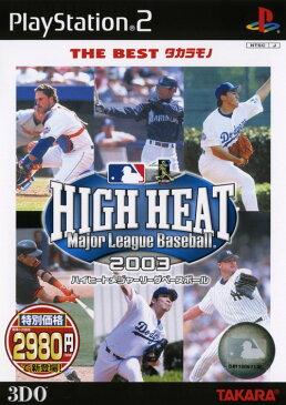 【中古】ハイヒートメジャーリーグベースボール 2003 THE BEST タカラモノ