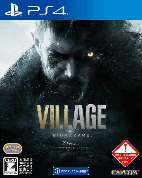プレイステーション4, ソフト 18BIOHAZARD VILLAGE Z Version:4
