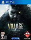 【中古】【18歳以上対象】BIOHAZARD VILLAGE Z Versionソフト:プレイステーション4ソフト/アクション・ゲーム