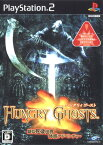 【中古】HUNGRY GHOSTS