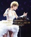 【中古】ayumi hamasaki POWER…2011 A LIMITED ED 【ブルーレイ】/浜崎あゆみブルーレイ/映像その他音楽