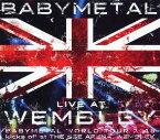【マラソン中最大P28倍】【SOY受賞】【中古】「LIVE AT WEMBLEY」 BABYMETAL WORLD TOUR 2016 kicks off at THE SSE ARENA, WEMBLEY/BABYMETALCDアルバム/邦楽