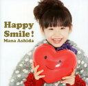 【中古】Happy Smile!(初回生産限定盤)(DVD付)/芦田愛菜